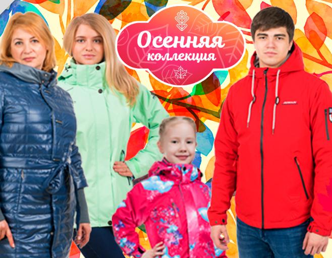 Каталог детской одежды и обуви бишкека интернет-магазин